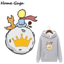 Homegaga cartoon prince heat press stickers iron on patch Diy Handmade patches on clothes jacket t shirt thermal transfer D2146 blinghero cartoon thermal patches cute iron on patch stickers t shirt jacket heat transfer patches diy pacth bh0350