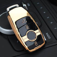 TPU+ABS Car Key Case for Mercedes Benz 2017 New Class E E200 E300 W213 car styling Key Holder Keychain Remote Fob Protect Cover