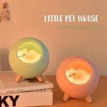 Ночник для маленьких домашних животных; Симпатичный декоративный