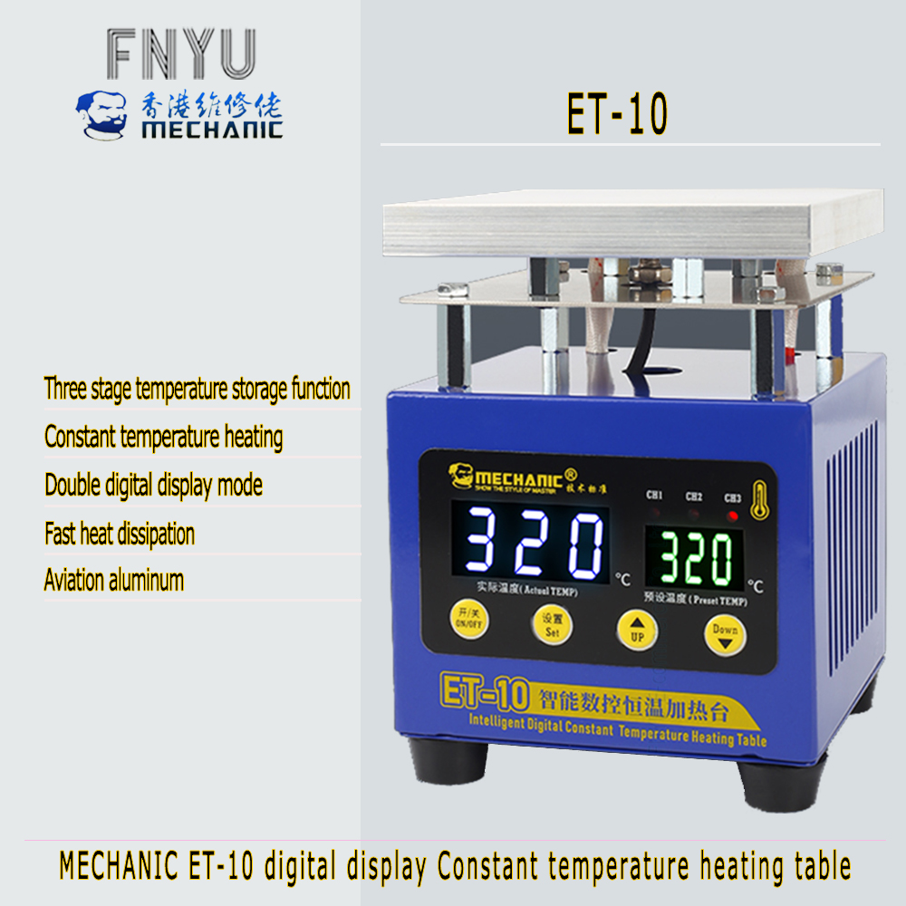 Heating Table MECHANIC ET-10 Intelligent Constant Temperature Double Digital Display For Repairing LED Lamp Of Mobile Phone PCB