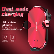 20W Max Qi bezprzewodowa ładowarka samochodowa Auto Pinch z inteligentna na podczerwień czujnik szybkiego ładowania uchwyt samochodowy telefonu