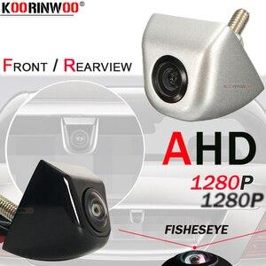 Koorinwoo Starlight AHD 1280P Автомобильная камера заднего вида 170 градусов Металлическая черная Серебристая белая камера заднего вида для монитора