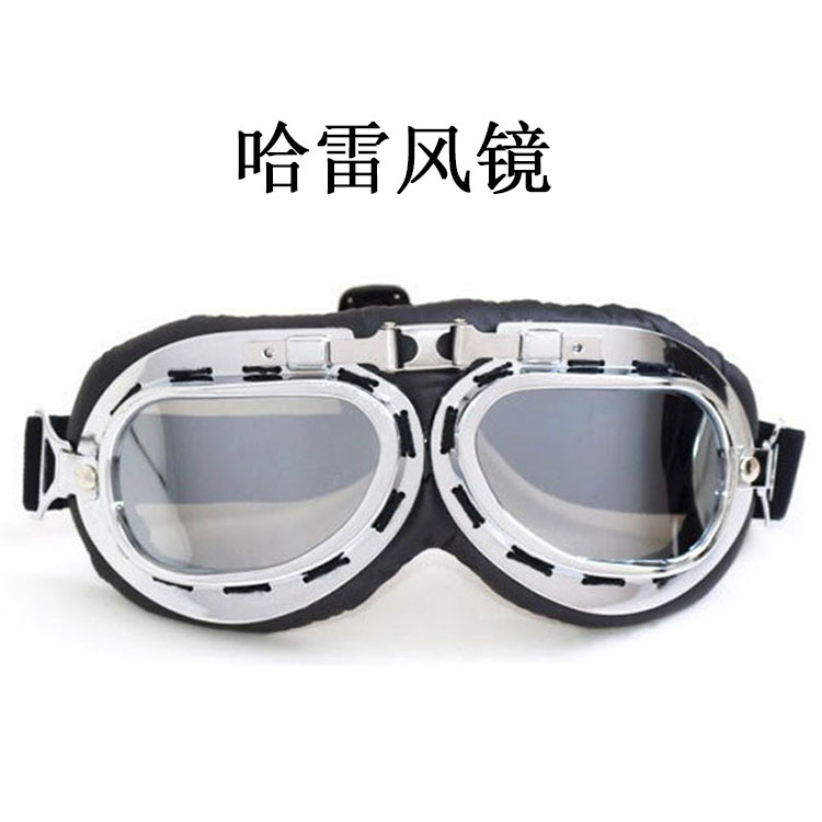 Wholesale Harley Goggles Motorcycle Off-road Eye-protection Goggles Retro World War II Glasses Karting Outdoor Sports Windproof