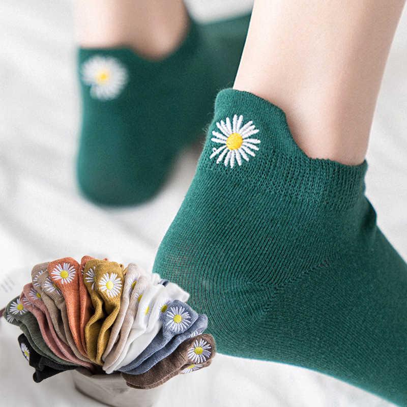 Kawaii Ricamo Daisy Donne Calzini E Calzettoni Cotone Multicolor Crisantemo Retro Della Caviglia di Colore Calzini E Calzettoni Delle Donne 1 Pair Dropship