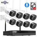 H.265 2MP 8CH de Audio inalámbrico de seguridad CCTV cámara IP al aire libre sistema NVR Kit 1080P 1T 3T HDD ver Hiseeu