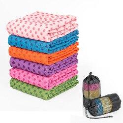 Нескользящее полотенце для йоги, коврик для фитнеса, впитывающий пот без запаха, коврик для йоги, полотенце для занятий фитнесом, пилатеса, ...