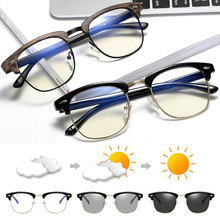 Photochromic Anti Blue Light Sunglasses