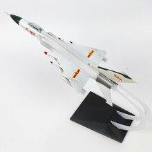 1:72 собран из АБС-пластика Статический Моделирование Модель самолета-истребителя Китай J-8 авиакомпаний Истребитель Военный Самолет Модель ...