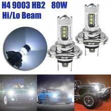 H4 9003 HB2 противотуманного светильник светодиодный головной светильник 80 Вт высокой мощности для ближнего и дальнего света DRL 90 Вт белый Алюми...