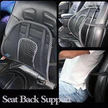 New Massage Vent Mesh Lumbar Lower Back Brace Support Posture Pad Home Waist Office Improve Roller Engine For Furniture