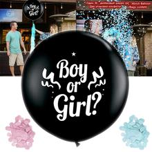 Girl Balloon Confetti Shower-Decoration Latex Globos Gender Reveal Party Black Baby 36inch