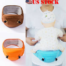 Baby Carrier Waist Stool Walkers Baby Sling Hold Waist Belt Backpack Hipseat Belt Kids Infant Hip Seat(China)