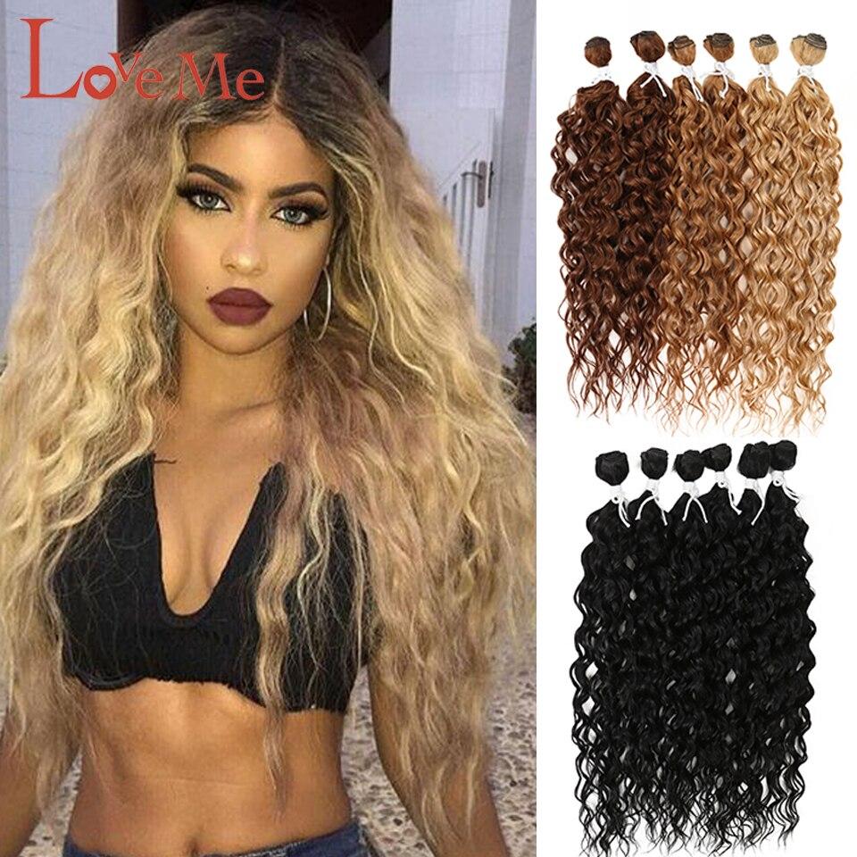 LOVE ME синтетические волосы для наращивания натуральные кудрявые вьющиеся волосы пучки Омбре 24-28 дюймов 6 шт./лот термостойкие для черных женщ...