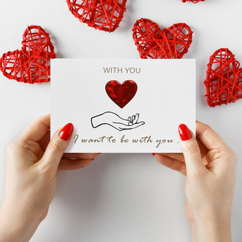 Solid Red Heart Greeting Card With Envelopes Romantic Letter I Love You Forever Wedding Valentine's Day Invitation Handmade Card image