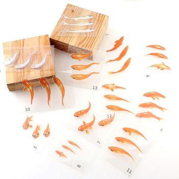 12 sztuk zestaw 3D małe rybki ręcznie trójwymiarowe naklejki DIY przezroczysta żywica epoksydowa biżuteria z żywicy Making malowanie wypełnienie tanie i dobre opinie As pictures shown app 10 x 10 cm 3 94 x 3 94 in Angelady Other Small goldfish handmade three-dimensional stickers CN (pochodzenie)