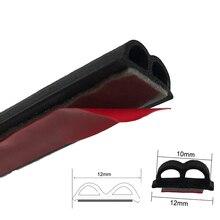 2 м B Стиль резиновое уплотнение полосы для окна автомобиля двери Крышка двигателя уплотнение края отделка шум