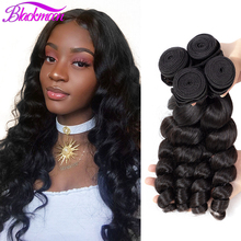 Extensiones de cabello humano mechones de ondas sueltas, 1/3/4 mechones, Color negro Natural, Remy, trama Doble