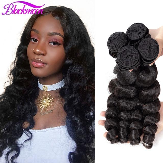 Extensiones de cabello humano mechones de ondas sueltas, 1/3/4 mechones, Color negro Natural, Remy, trama Doble