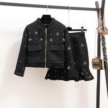 Новая осенне-зимняя юбка-годе, костюмы для женщин, элегантный корейский стиль, большой размер, тонкий кардиган с карманами, пальто, комплект из 2 предметов, черный
