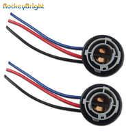 Rockeybright-conector de clavija para coche, 2 piezas, BAY15D 1157 Luz de Freno LED, casquillo de bombilla BA15S 1156, adaptador de arnés, Conector de clavija 1156 1157, toma de cableado