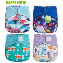 Счастливый Флейта ночь AIO ткань пеленки ночное использование тяжелый Wetter детские подгузники бамбуковый уголь двойные вставки Fit 5-15 кг