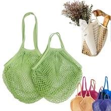 20 Colors Reusable Shopping Bags Portable Net Bag Fruit Vegetable Storage Eco-friendly Cotton foldable Mesh Bag for Shopping