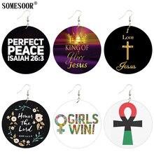 Somesoor надпись «Я люблю Иисуса» девушка с крестом выигрышная
