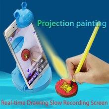 Приложение отражение изображений набор чертежных досок Трассировка проекция ABS пластина Настольный держатель плоттера телефон ученик эскиз оптический