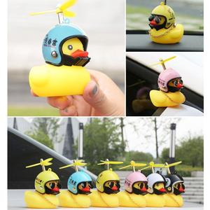 Automobile Auto Car Accessories Interior Car Decoration Ornaments Wind-breaking Duck Car Furnishings Helmet-mounted Yellow Duck