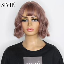 Sivir Synthetic  Wigs for Women 8inches short Wave Wig With Bangs Heat Resistant Fiber Hair Pink/Haze blue/Honey 3 color