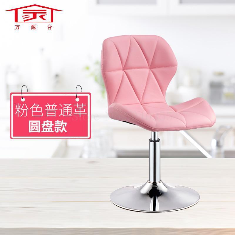 Вращающийся подъемный стул для салона, высокий барный стул, домашний модный креативный красивый круглый стул, вращающийся барный стул - Цвет: H1