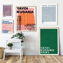Yayoi Kusama Exhibition Posters and Print Japanese Artist Art Painting Canvas Picture Abstract Modern Museum For Home Wall Decor