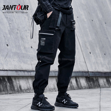 Casual Pants Trousers Overalls Pockets Patchwork Streetwear Black Baggy Men Winter Fashions