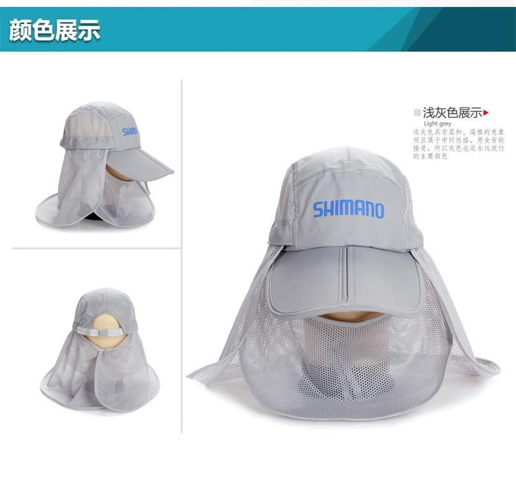 shimano fishing cap
