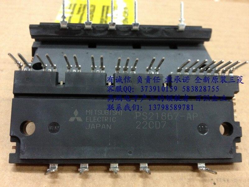 Beaucoup de PS21867-AP de vente au comptant PS21867 AP Module d'alimentation 30A 600v-hntm