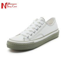 New song card 2020 New style womens vulcanized shoes Breathable casual students