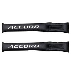 Remplisseurs d'écart de coussin de siège de voiture pour le rembourrage de coussin d'espacement de Honda ACCORD protecteur étanche Faux cuir