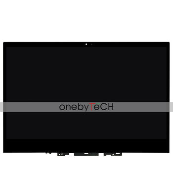 """13.3"""" Lenovo Yoga 720-13IKB FHD 1920x1080 LCD Display Touch Digitizer Assembly"""