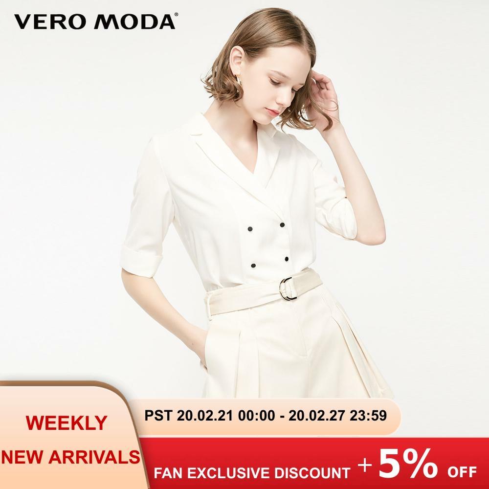 Vero Moda Women's OL Style Minimalism Short-sleeved Blazer | 319208541