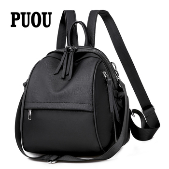 цена на Luxury soft PU leather backpack 2020 new spring young girl backpack brand designer ladies travel bag fashion shell bag