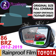 For Toyota 86 GT86 FT86 Scion FR-S Subaru BRZ 2012-2019 Anti Fog Film Cover Rearview Mirror Rainproof Anti-Fog Films Accessories mewant red genuine leather black suede car steering wheel cover for toyota 86 2012 2015 subaru brz 2012 2015 scion frs