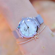 Top Brand Quartz Watches Women Rhinestone Silver Watches Ladies Crystal Luxury Female Wrist Watch Girl Clock Relogio Feminino цена и фото