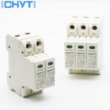 Сетевой фильтр spd dc 3p 1000 в тип 1 + 2 125ka Защита от перенапряжения