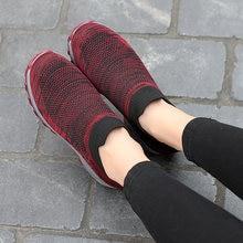 2021 Роскошные Брендовые женские теннисные туфли носки массивные
