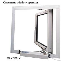 Створчатое Окно Открывалка Мотор привод Автоматический закрывать/открыть окно/теплица внутрь открытый окно оператора Wi-Fi Tuya DC 24 В 220 В