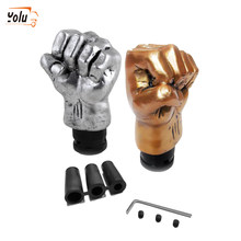 YOLU Funny Gold Silver Fist Style Gear Knobs Universal Gear Shift Knob Car Manual Transmission Handle Stick Shifter Lever(China)