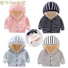 Sudaderas con capucha Unisex para bebés, niños y niñas, Sudadera con capucha a rayas, chaqueta para niñas, disfraz para niños, ropa de bebé indefinida