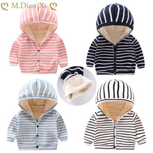 Jacket Sweatshirt Hoodies Costume Baby Clothes Girls Kids Unisex Striped for Undefined