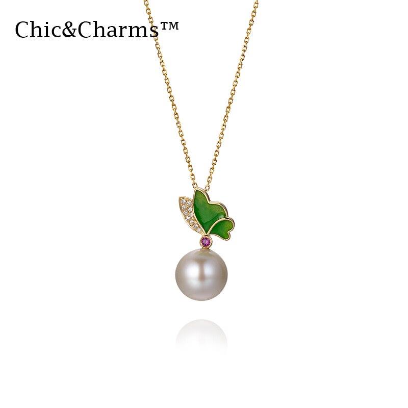 Chic & charmes 9K & 14K or Rose PearlDiamond collier pendentif papillon femmes