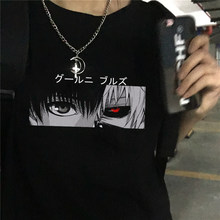 Japan Anime Tokyo Ghoul Funimation Kaneki Ken Cartoon Drucken Verlieren T-shirt Harajuku Casual Punk Kühlen Streetwear Frauen T Shirt